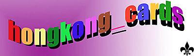 hongkong_cards
