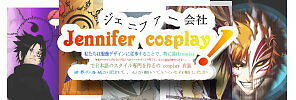 JENNIFER CosPlay Costumes,Wigs